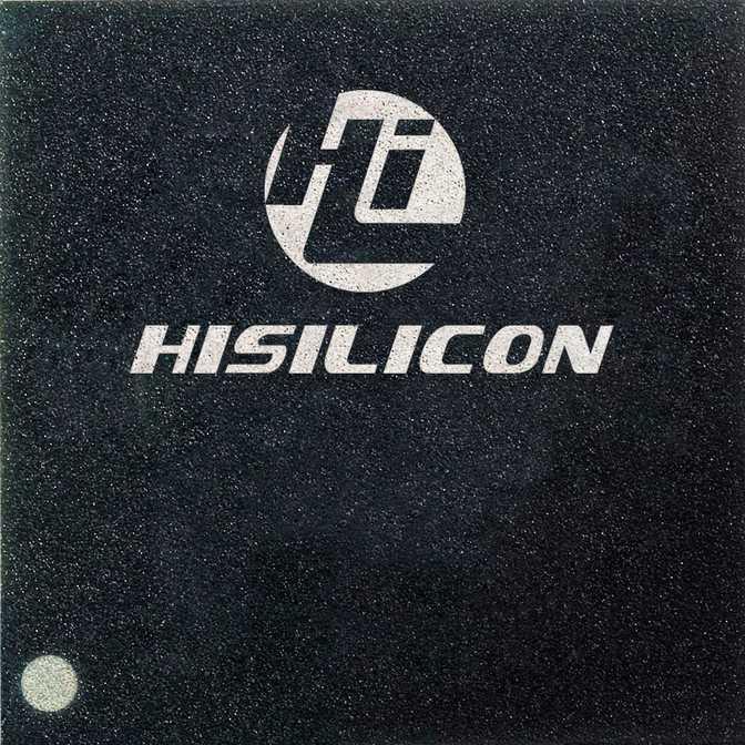 processador hisilincon